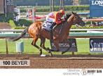 Beholder wins the Vanity Mile