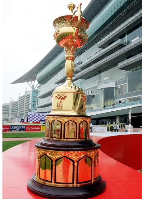 Dubai World Cup trophy